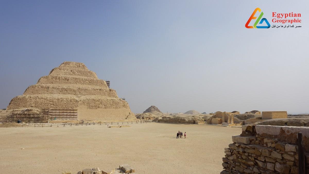 مجمع زوسر الملكي
